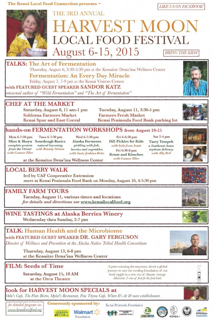 2015 HM events poster